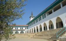 University of Cyprus in Nicosia