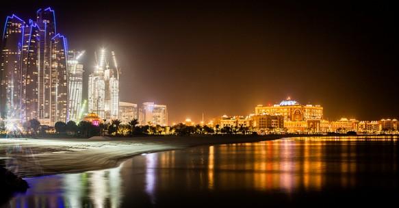 UAE announces H2020 launch