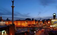 BILAT-UKR*AINA project opens H2020 travel grant scheme