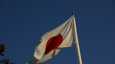 New deal to support EU-Japan research