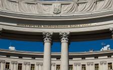 Ukrainian minister urges parliament to pass EU R&I bill
