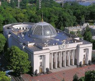 Verkhovna Rada, the Parliament of Ukraine