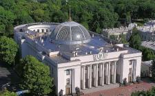 Verkhovna Rada, the Parliament of Ukraine